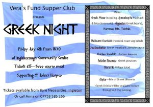 Greek Night - In aid of St John's Hospice, Lancaster. @ Ingleborough Community Centre, Ingleton | Ingleton | England | United Kingdom